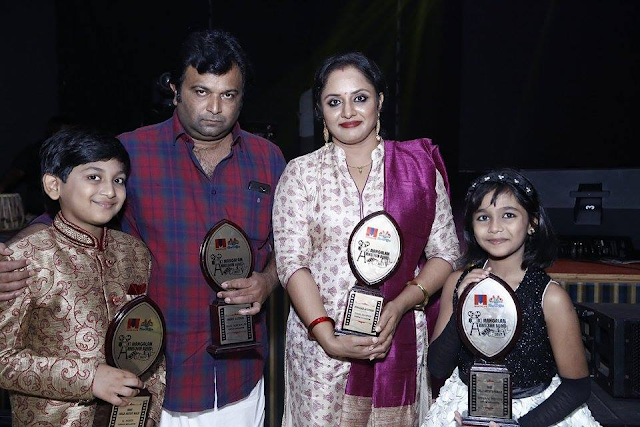 Mangalam Mini screen Awards 2017-Winners List | Rathrimazha Best serial