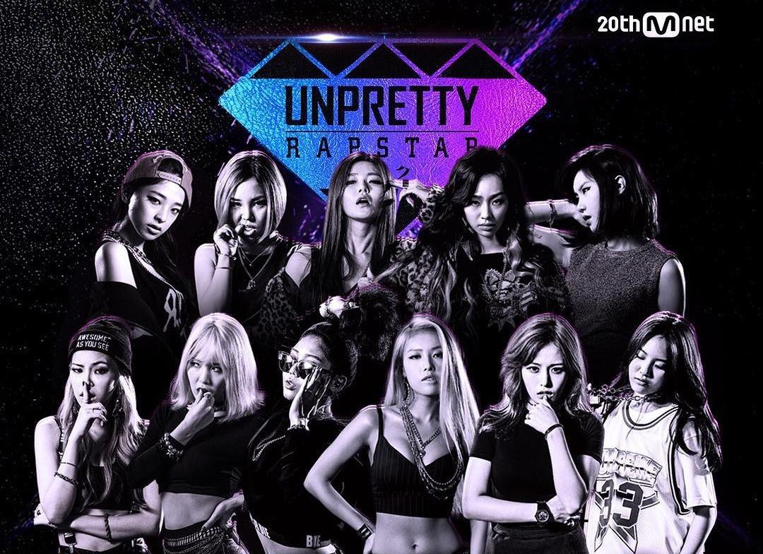 Rappers Coreanas_ Unpretty Rapstar
