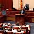 Το Κοινοβούλιο των Σκοπίων επικύρωσε τη συμφωνία με την Ελλάδα
