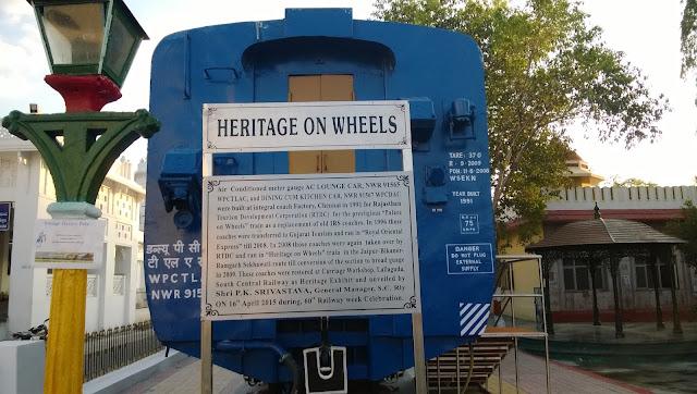 Rail Model Outside The Kacheguda Railway Station In Hyderabad