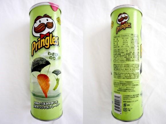 Pringles Wasabi Nori  2016