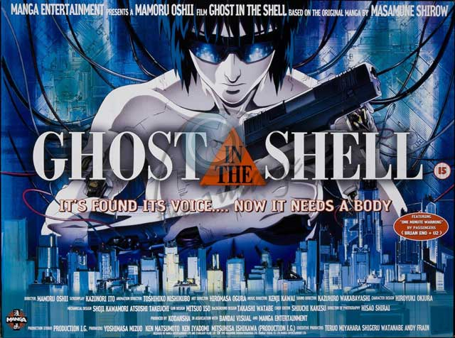 Poster for Ghost in the Shell 1995 animatedfilmreviews.filminspector.com