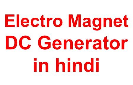 Electro Magnet D.C Generator