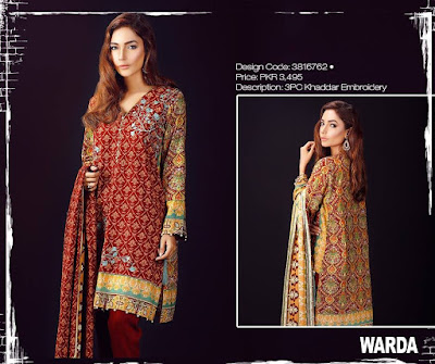 warda-designer-silk-embroidered-suits-winter-collection-2016-5