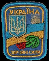 емблема авіації ВПС і ППО зр. 1995р.