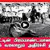 History of Jallikattu - Save jallikattu I support Jallikattu | TAMIL NEWS