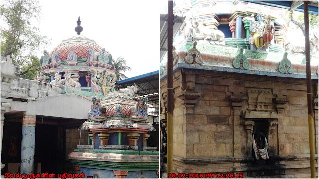 Kalabairavar Temple Near Kumbakonam