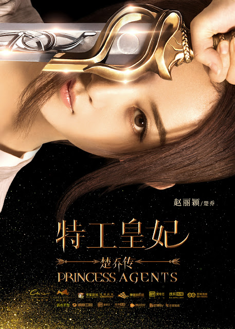 Princess Agents