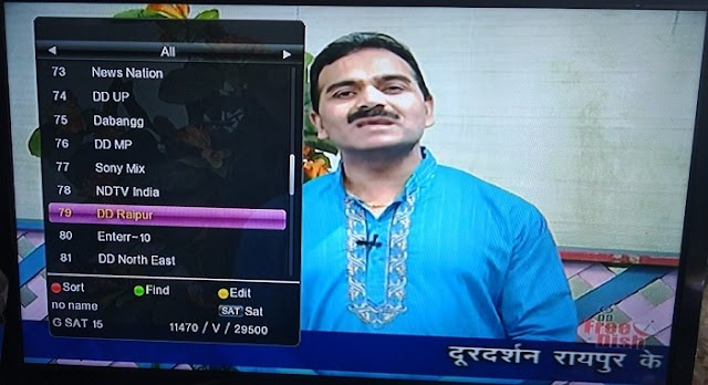 DD Raipur Chhattisgarh's State-owned Doordarshan Channel added on LCN 0054