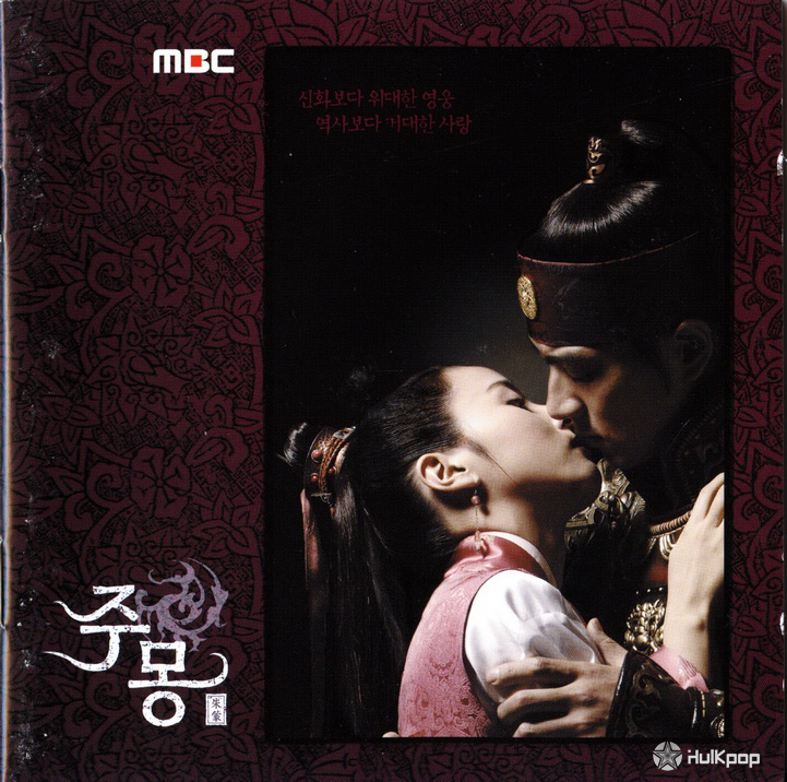 Various Artists – Jumong OST (FLAC)