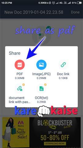 share-as-pdf-banaye