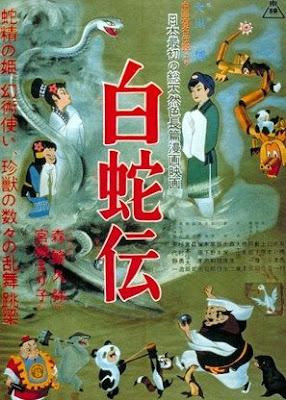 Toei Doga: Hakujaden (1958)