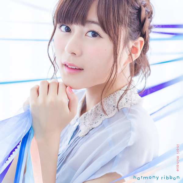[Single] 水瀬いのり – harmony ribbon (2016.04.13/MP3/RAR)