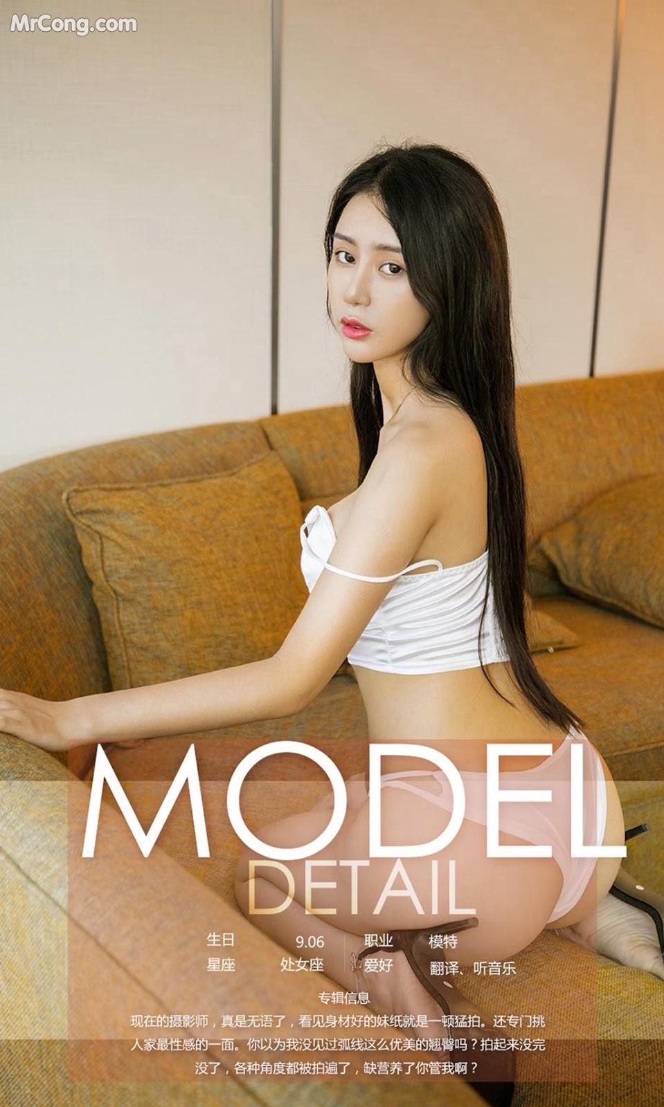 UGIRLS – Ai You Wu App No.1189: Người mẫu Bai Zi Yan (白子嫣) (35 ảnh)