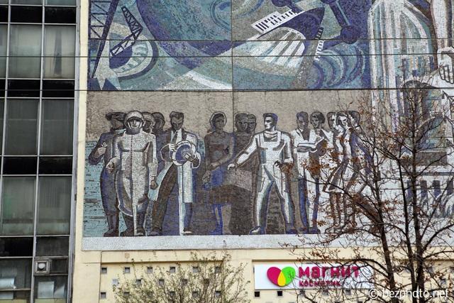 мозаика щербаковская 53