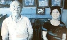 Lo Tham Muk beserta istri