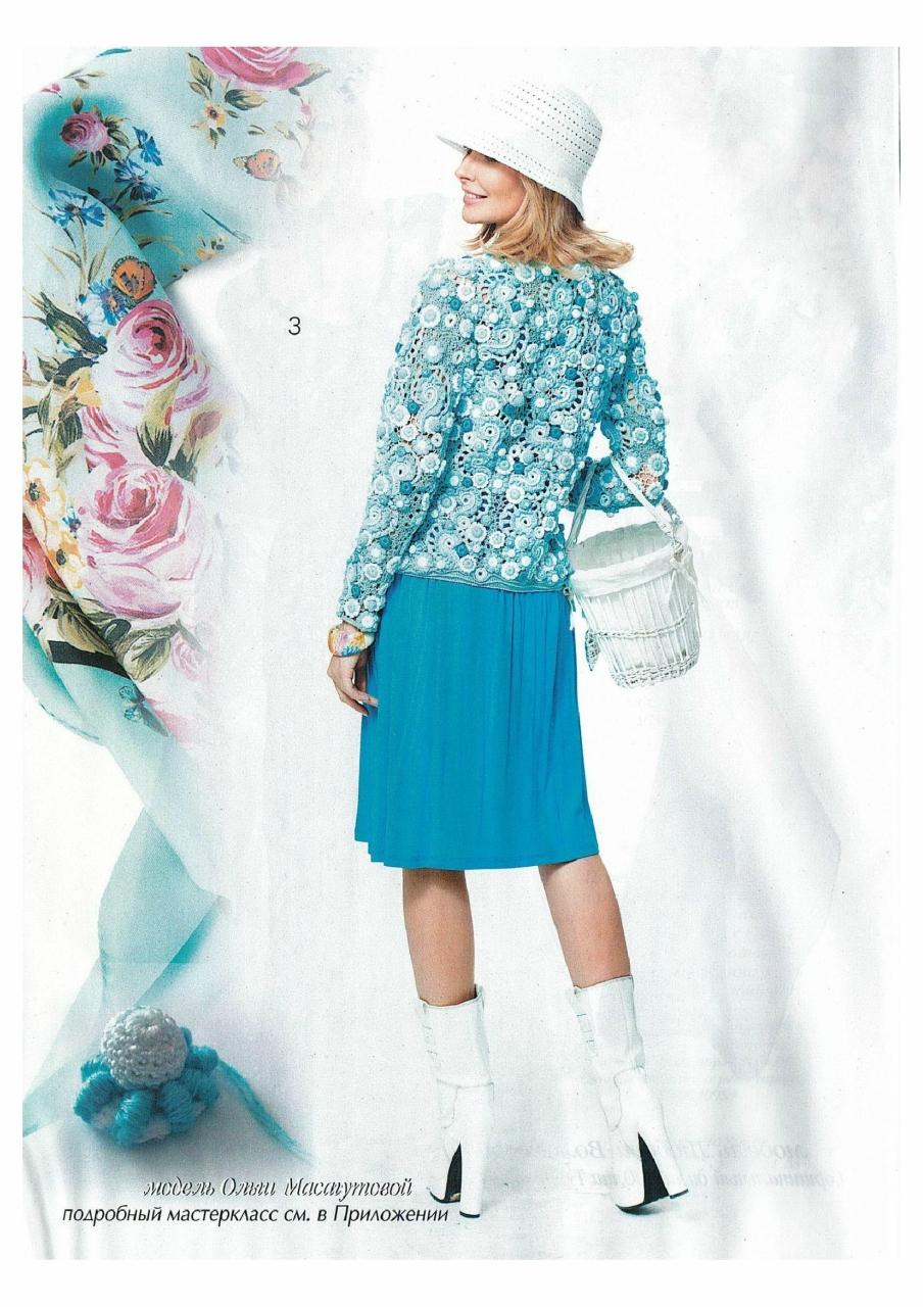 Patron Crochet Top con Apliques