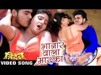 Top 10 Bhojpuri Songs of Khesari Lal bhojpuri movie Song 'Dj Dubai Wale Jija Ho' 6th Rank in List of Week Oct 2018