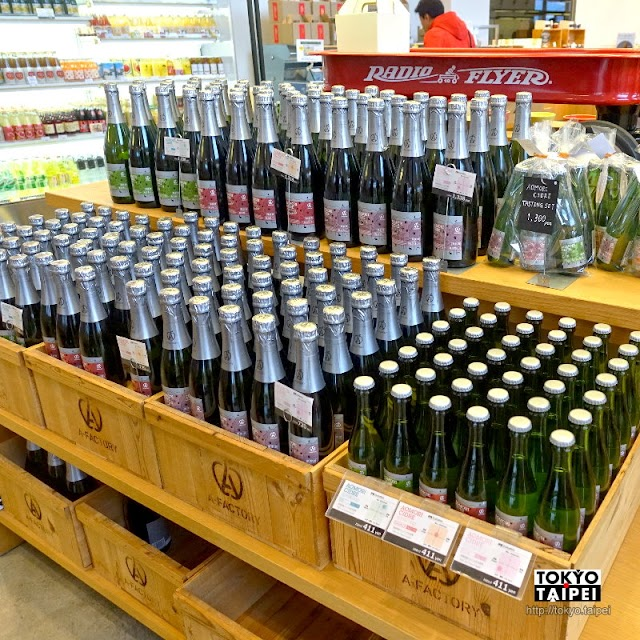 【A-FACTORY】土產店裡滿滿青森蘋果製品 不可錯過蘋果氣泡酒