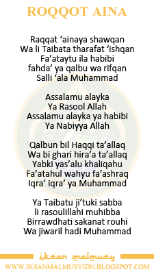 Lirik Lagu Roqqot Aina : lirik, roqqot, Lirik, Sholawat, Roqqot, (Assalamualaika, Rasulallah), IKSAN, MALMUSY