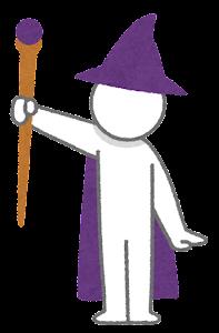 RPGのキャラクターのイラスト(魔法使い)