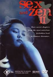 SEX AND ZEN II (1996)