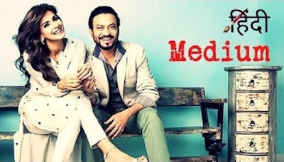 hindi-medium-to-release-in-march-next-year