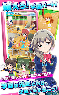 Download game terbaru Battle Girl High School v Battle Girl High School v1.2.7 Mod Apk