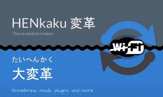 PS Vita SwitchKaKu 2.0 Download