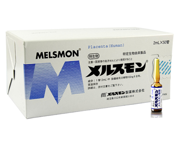 Melsmon Placenta Human Extract