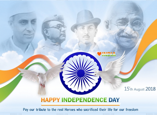 Quotes on Independence Day of india SMS and greetings