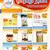 عروض متاجر أوفرلي السعودية من 26 حتى 31 أكتوبر 2017 أقل الأسعار