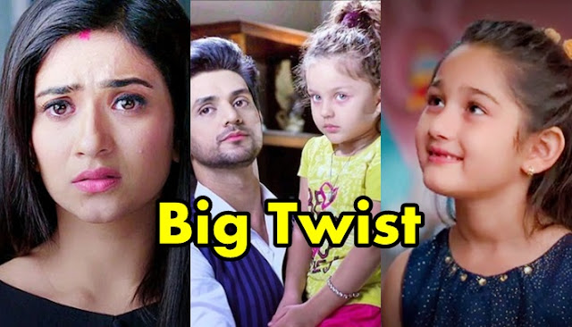 Silsila Badalte Rishton Ka : Mishti and Mauli's relationship is going to face a major crack