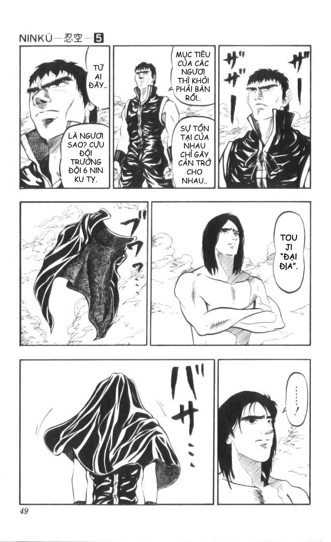 NINKU vol 40 trang 3
