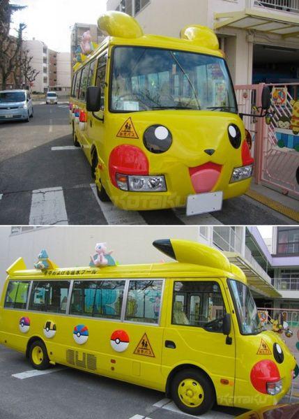 Waiting BD: Toy School Buses in Japan