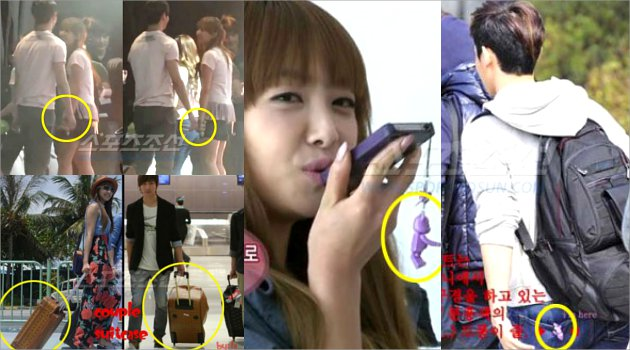 max changmin and victoria dating news
