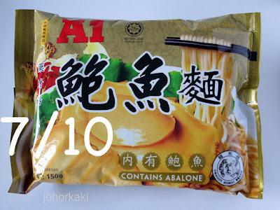 A1 Instant Abalone Noodles by A.K. Koh Enterprise, Senai, Johor