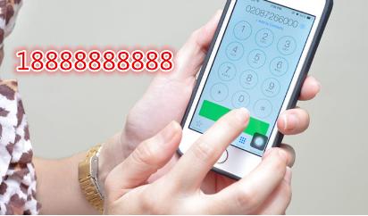 Nombor 18888888888 Dijual Pada Harga RM75.77 Juta Tak Termasuk Telefon, Masa Panggilan Atau Caj Data