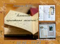 http://club-dnepr.blogspot.ru/2017/02/131.html