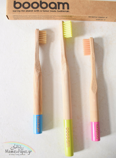 boobam biogradable toothbrush