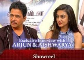 Exclusive Interview with Arjun & Aishwarya | Sollividava | Jassie Gift | Showreel