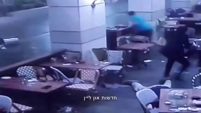 Ataque Terrorista en Sarona