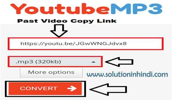 youtube-video-ko-mp3-me-kaise-download-kare