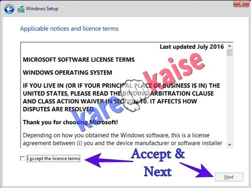 windows-10-ka-license-accept-kare