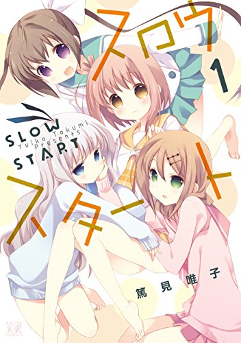 Manga Slow Start de Yuiko Tokumi tendrá anime