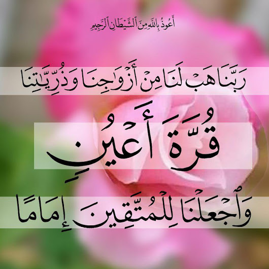 Doa Masuk Rumah Baru Menurut Islam Sarip Hidayat