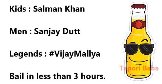 vijay mallya arrest bail trolls