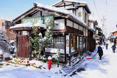 Le Chameau Bleu - Blog Voyage Japon - Takayama Tourisme