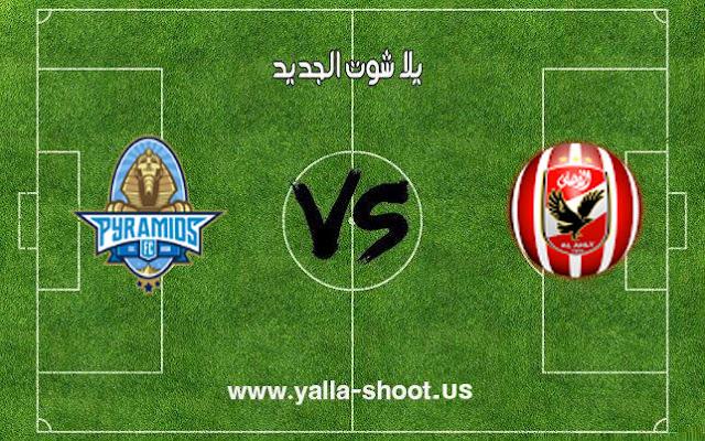 اهداف مباراة الأهلي والأهرام اليوم 04-01-2019 الدوري المصري