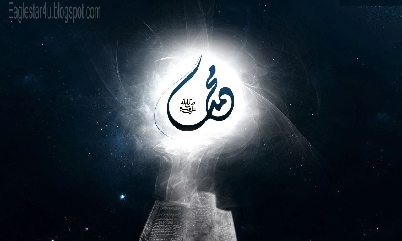 Beautiful Hd Names of Muhammad (S.A.W) | Eagle star for you